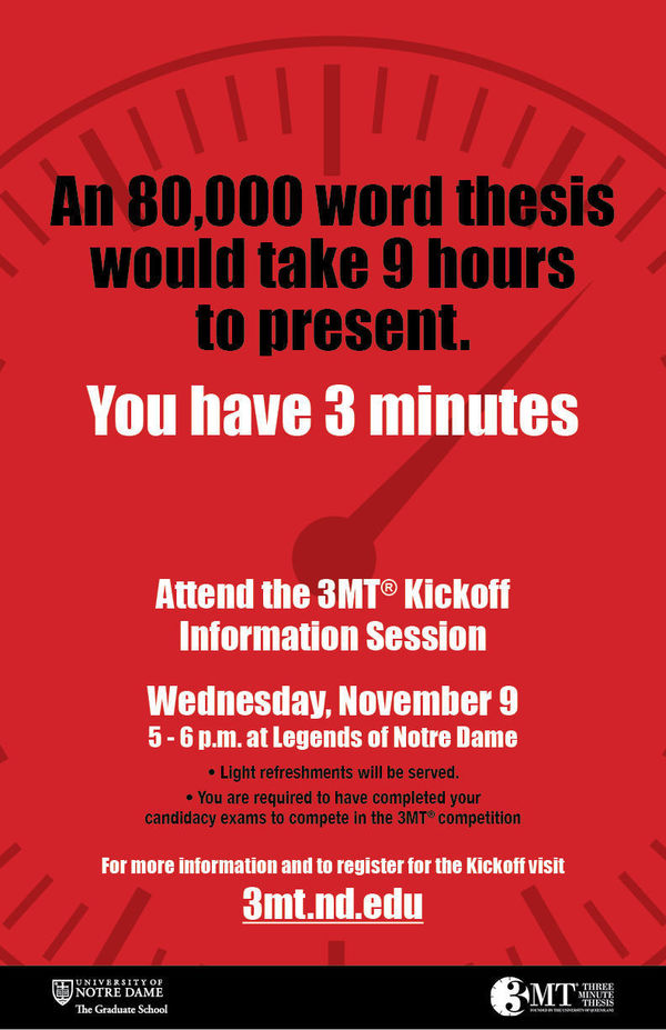 3MT Kickoff Event printable poster